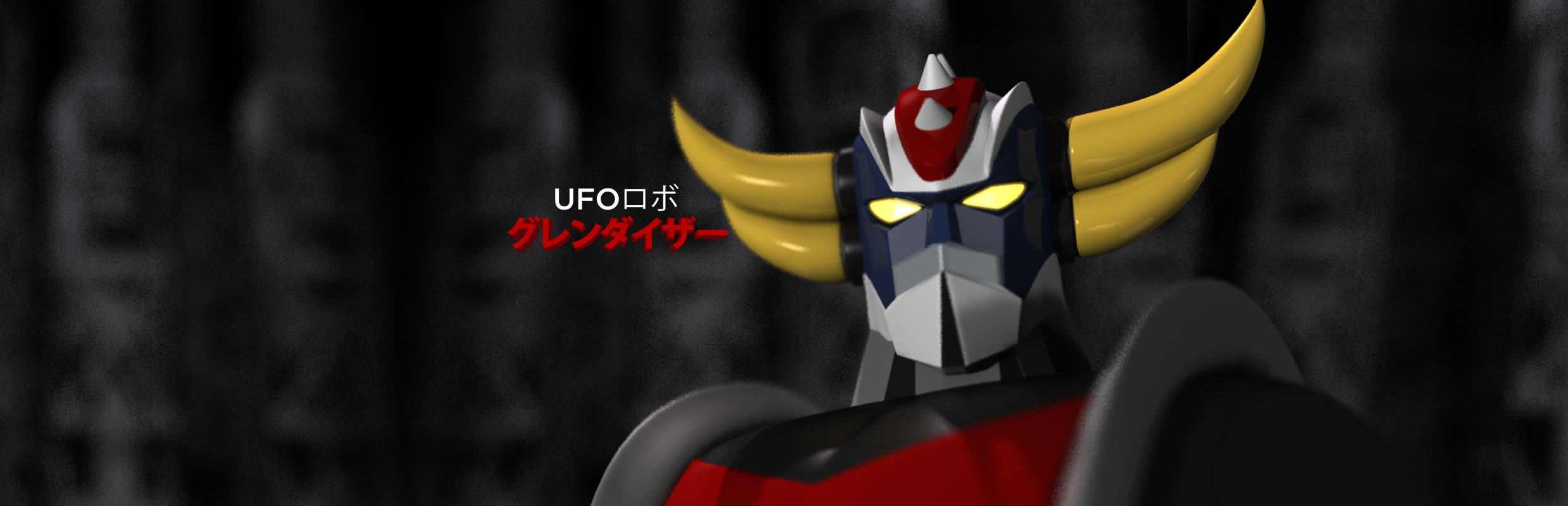 Ufo Robot Grendizer in 3d: coming in 2020